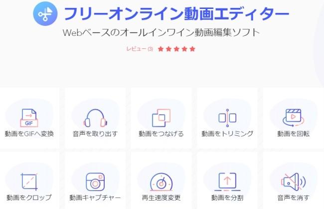 ソフト なし 無料 ロゴ 編集 動画